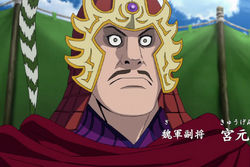 Kyuu Gen anime S1
