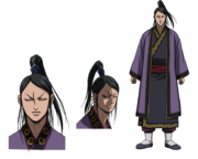 Kyou En AS2