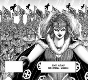 Karin sets forth