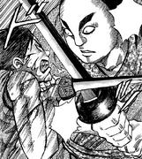 Sa Ji Versus Shin