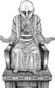 Gen Bou portrait