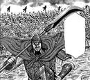 Geki Shin Army