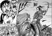 Shou Hei Kun Decapitates Wa Tegi