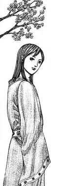 Sei Kai Younger