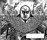 Zhao Army General; Mai Kou