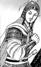 Kakubi portrait