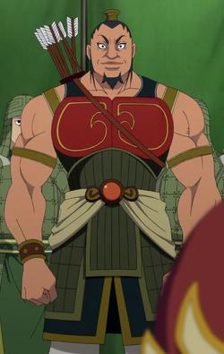 Kou Rigen anime portrait