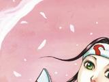 Kyou Kai