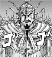 Kou Son Ryuu 2