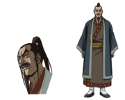 Kouson Ryuu AS2