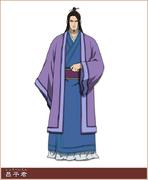 Shou Hei Kun Character Design anime S1