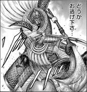 Gu Nei-death