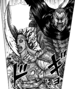 Sei Kai's death