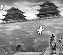 Battle of Kankoku Pass