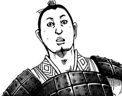Son Chiku portrait