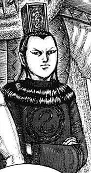 Seikyo portrait
