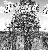 Kankoku on fire