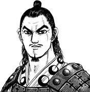 Young Shou Bun Kun 2