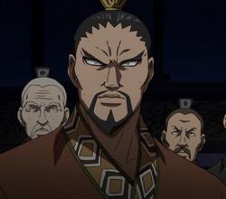 Shi Shi anime portrait