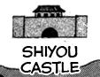 Shiyou Castle
