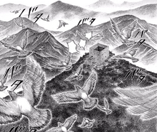 Taikou Mountain Range - Zhao