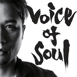 Voice of Soul (TV Version) portrait