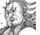 Kou Ryuu
