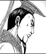 King sho yan