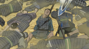 Yi's Death anime S2