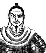 Heki General without helmet