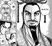 Sai Taku's shocked