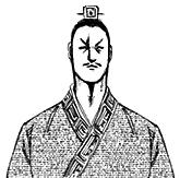 Ryuu Kai