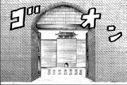 Kanyou gate