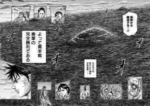 Koku You Campaign Arc portrait