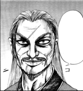Ka Ryo Ten grandfather