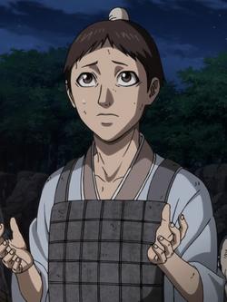 Kou (male) anime portrait