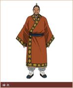 Shi Shi Character Design anime S1