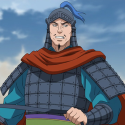 Shou Kaku anime portrait