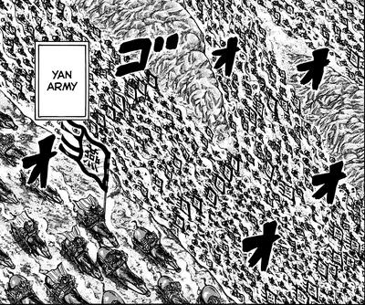 Yan army