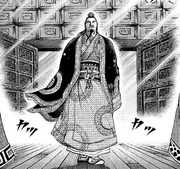 Ryo Fui first introduction