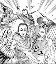 Suu Gen's fighting style