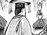 Qin Military