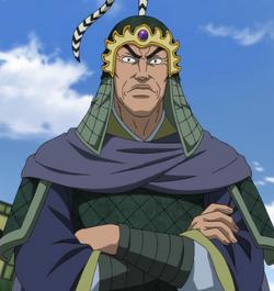 Haku Ki Sai anime portrait