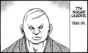 Yuugi squad leader
