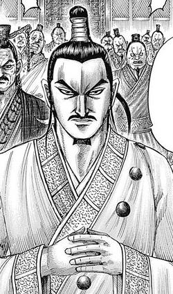 Ri Shi portrait