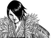 Ryuotu
