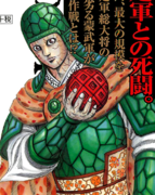Seikai color