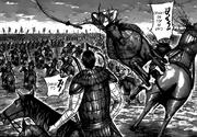 Shunmen horsemanship