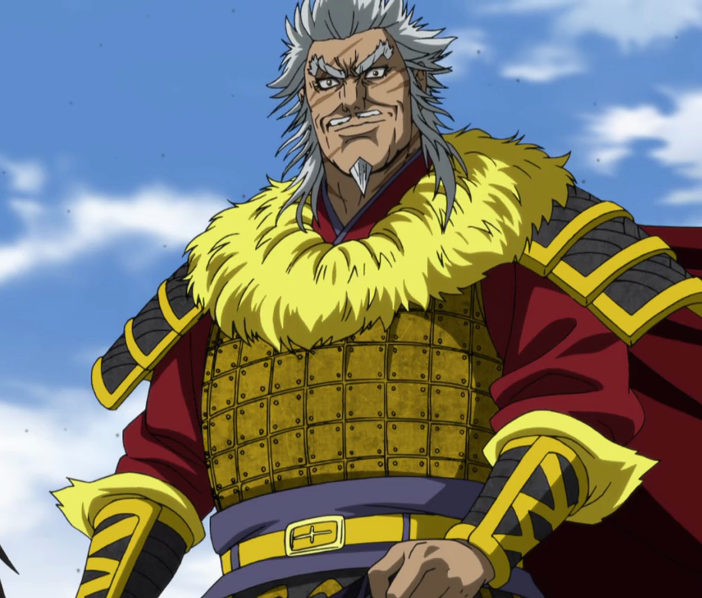 Kingdom Anime: FANDOM Powered By Wikia