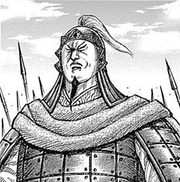 Ryuu portrait